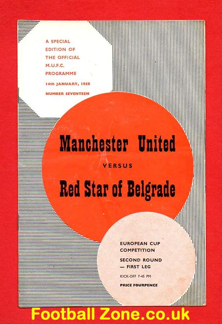 Манчестер Юнайтед (Англия) - Црвена Звезда (Югославия) 2:1
