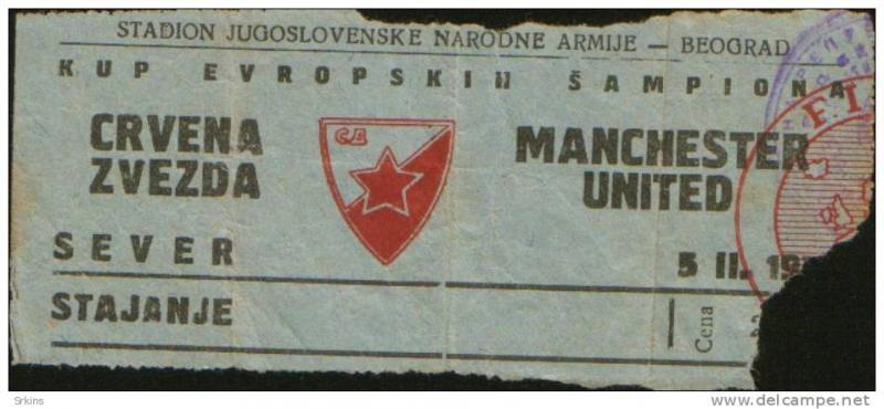 Црвена Звезда (Югославия) - Манчестер Юнайтед (Англия) 3:3. Нажмите, чтобы посмотреть истинный размер рисунка