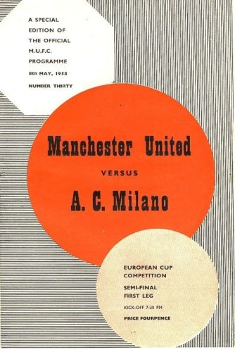 Манчестер Юнайтед (Англия) - Милан (Италия) 2:1