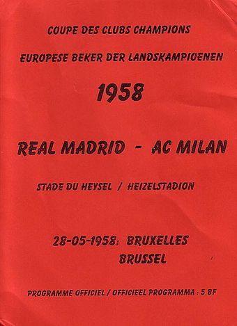 Реал Мадрид (Испания) - Милан (Италия) 3:2 д.в. 1:0