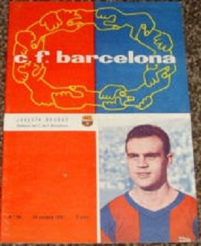 Барселона (Испания) - Бирмингем Сити (Англия) 1:0