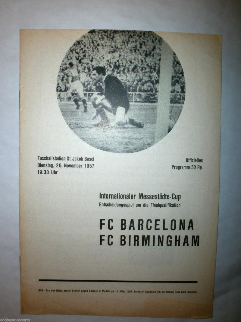 Барселона (Испания) - Бирмингем Сити (Англия) 2:1. Нажмите, чтобы посмотреть истинный размер рисунка