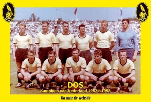 ДОС Утрехт (Голландия) - Спортинг Лиссабон (Португалия) 3:4