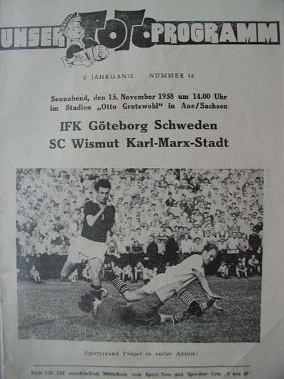 Эрцгебирге (ГДР) - Гётеборг (Швеция) 4:0