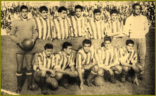 Атлетико (Испания) - Шальке 04 (Германия) 3:0