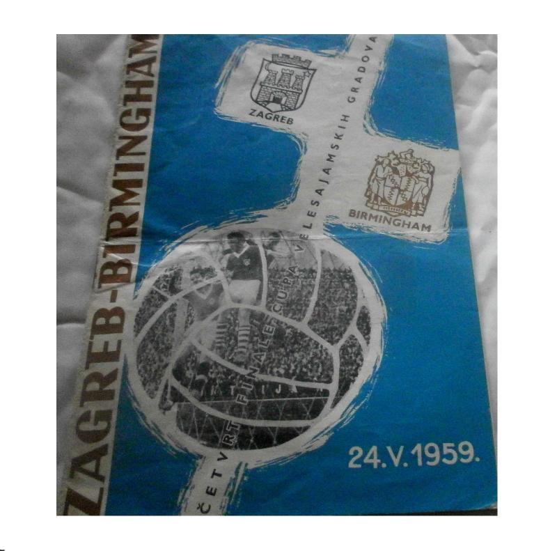 Загреб сб. КЯ (Югославия) - Бирмингем Сити (Англия) 3:3. Нажмите, чтобы посмотреть истинный размер рисунка