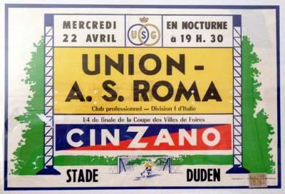 Юнион Сен-Жилуаз (Бельгия) - Рома (Италия) 2:0