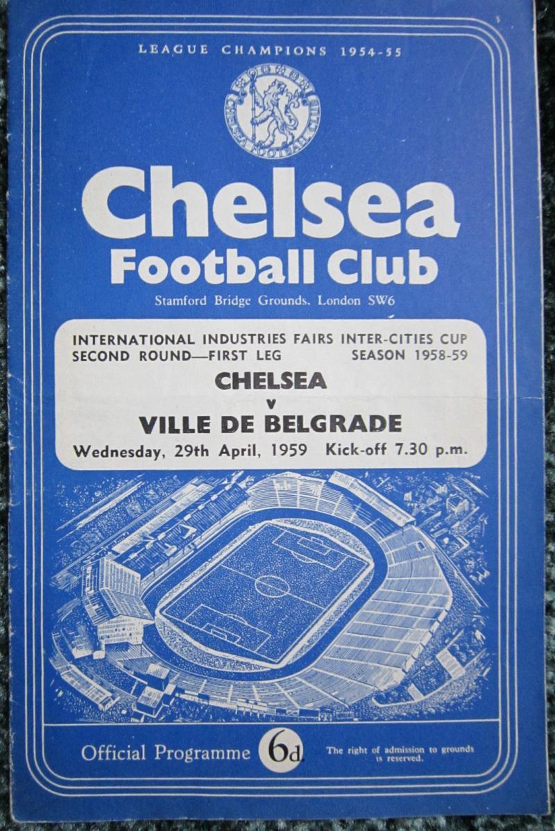 Челси (Англия) - Белград сб. КЯ (Югославия) 1:0. Нажмите, чтобы посмотреть истинный размер рисунка