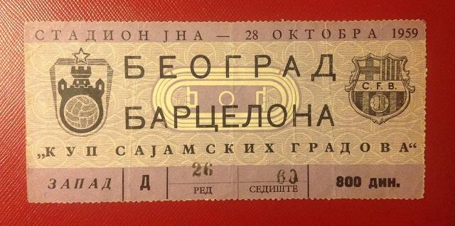 Белград сб. КЯ (Югославия) - Барселона (Испания) 1:1