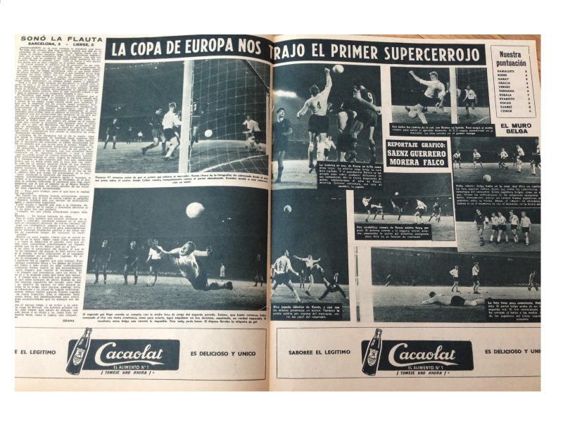 Барселона (Испания) - Льерс (Бельгия) 2:0. Нажмите, чтобы посмотреть истинный размер рисунка