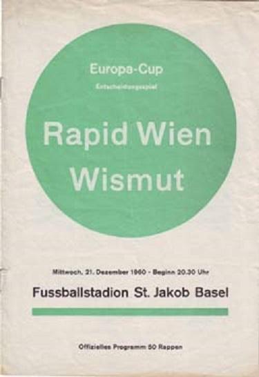 Рапид (Австрия) - Эрцгебирге (ГДР) 1:0