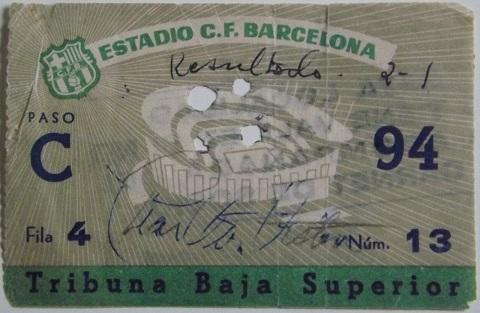 Барселона (Испания) - Реал Мадрид (Испания) 2:1