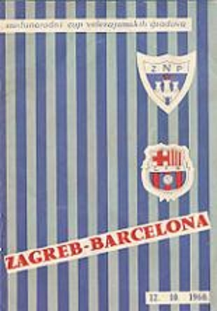 Загреб сб. КЯ (Югославия) - Барселона (Испания) 1:1
