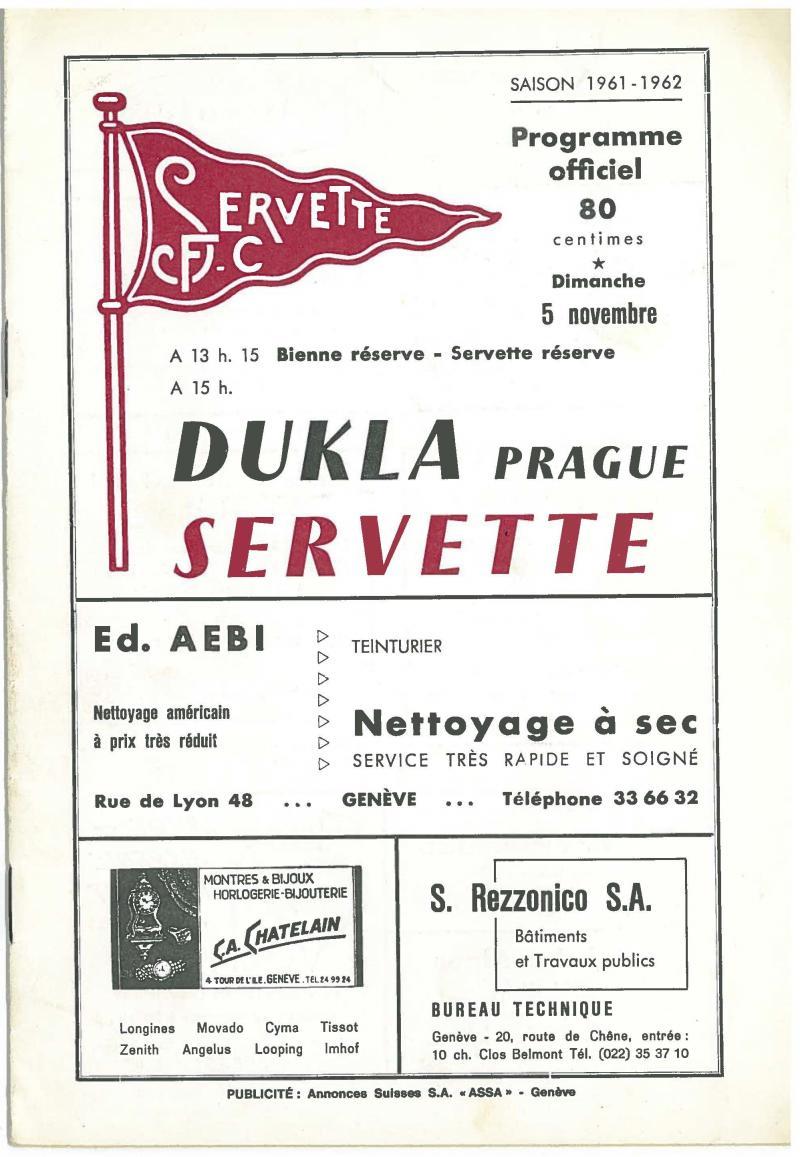 Серветт (Швейцария) - Дукла Прага (Чехословакия) 4:3. Нажмите, чтобы посмотреть истинный размер рисунка