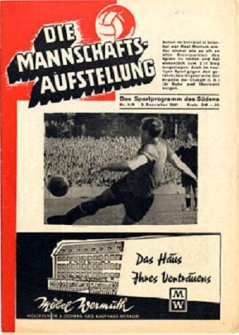 Нюрнберг (Германия) - Фенербахче (Турция) 1:0