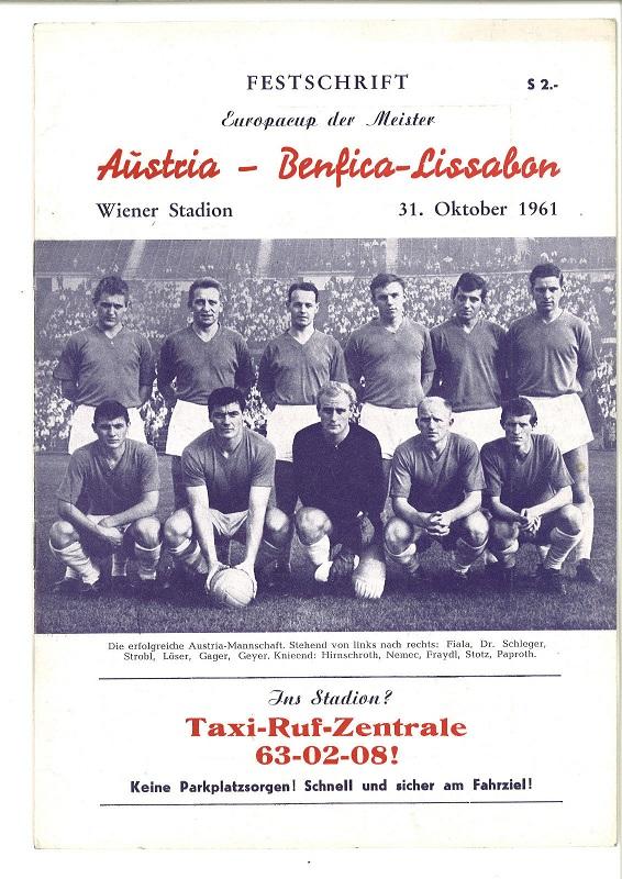 Аустрия Вена (Австрия) - Бенфика (Португалия) 1:1