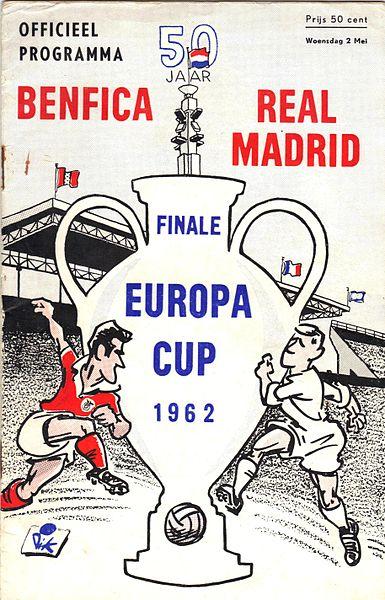 Бенфика (Португалия) - Реал Мадрид (Испания) 5:3