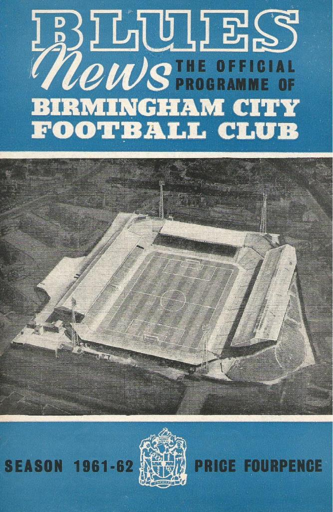 Бирмингем Сити (Англия) - Эспаньол (Испания) 1:0
