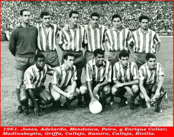 Атлетико (Испания) - Лестер Сити (Англия) 2:0