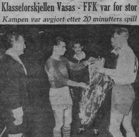 Вашаш (Венгрия) - Фредрикстад (Норвегия) 7:0