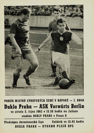 Дукла Прага (Чехословакия) - Форвертс Франкфурт-на-Одере (ГДР) 1:0