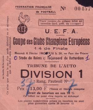 Стад де Реймс (Франция) - Фейеноорд (Голландия) 0:1