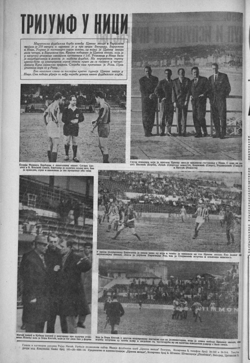Црвена Звезда (Югославия) - Барселона (Испания) 1:0. Нажмите, чтобы посмотреть истинный размер рисунка
