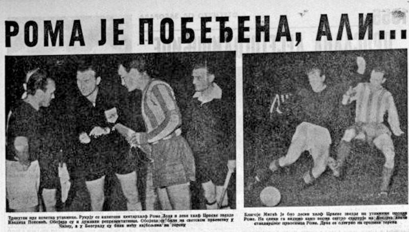 Црвена Звезда (Югославия) - Рома (Италия) 2:0. Нажмите, чтобы посмотреть истинный размер рисунка