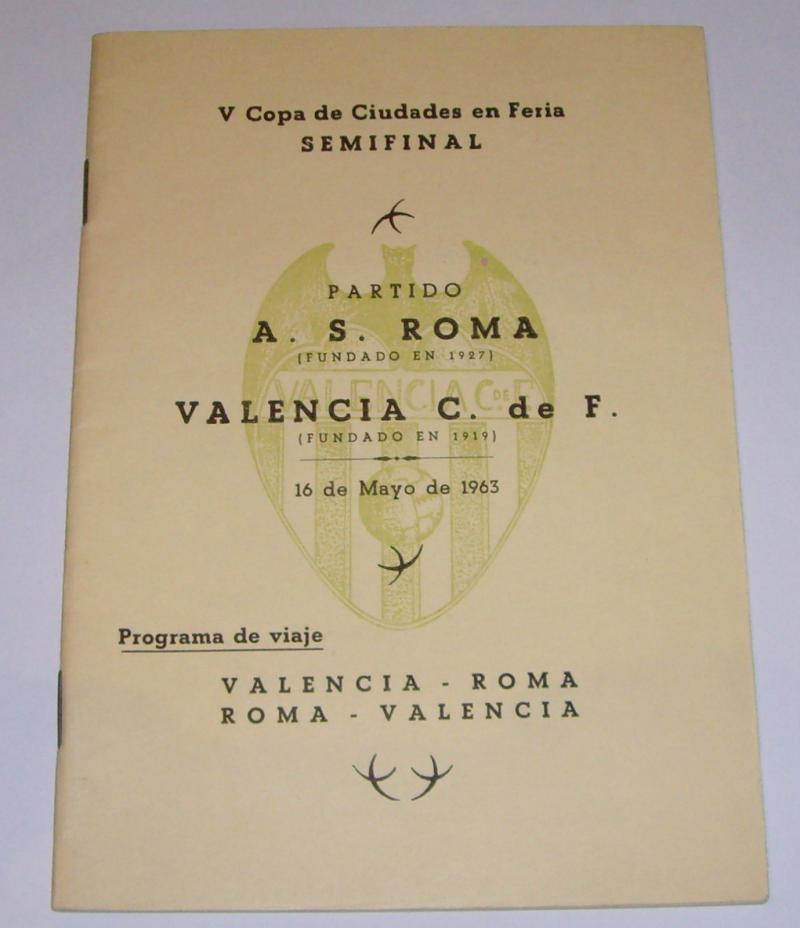 Рома (Италия) - Валенсия (Испания) 1:0. Нажмите, чтобы посмотреть истинный размер рисунка