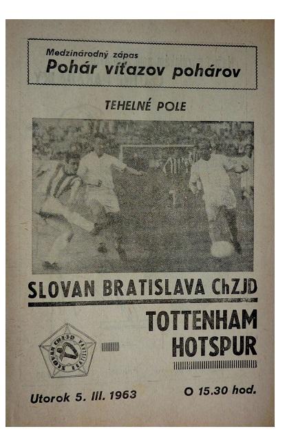 Слован (Чехословакия) - Тоттенхэм (Англия) 2:0