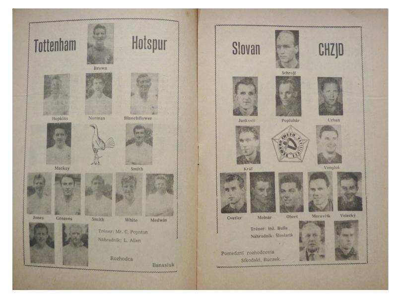 Слован (Чехословакия) - Тоттенхэм (Англия) 2:0. Нажмите, чтобы посмотреть истинный размер рисунка