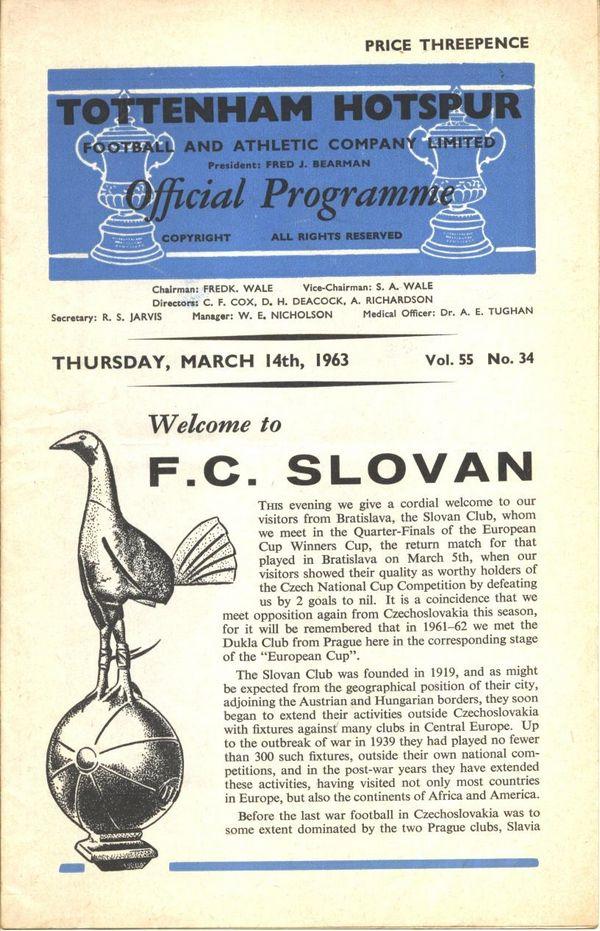 Тоттенхэм (Англия) - Слован (Чехословакия) 6:0
