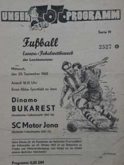 Карл Цейсс Йена (ГДР) - Динамо Бухарест (Румыния) 0:1
