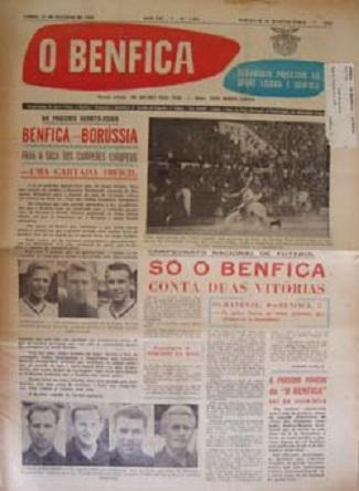Бенфика (Португалия) - Боруссия Д (Германия) 2:1