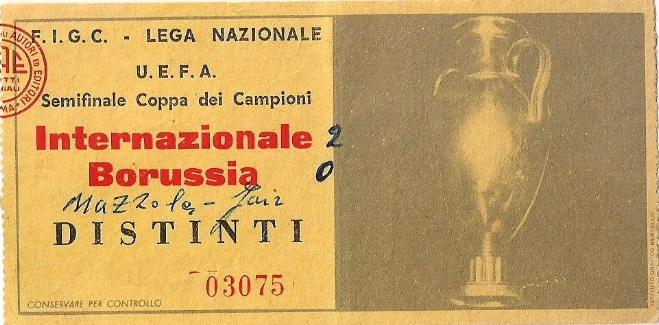 Интер (Италия) - Боруссия Дортмунд (Германия) 2:0
