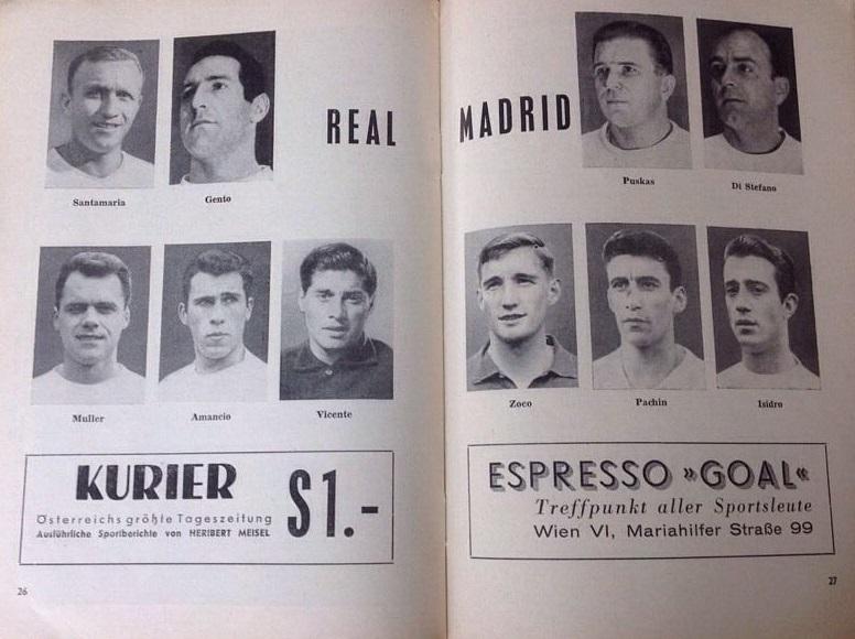 Интер (Италия) - Реал Мадрид (Испания) 3:1