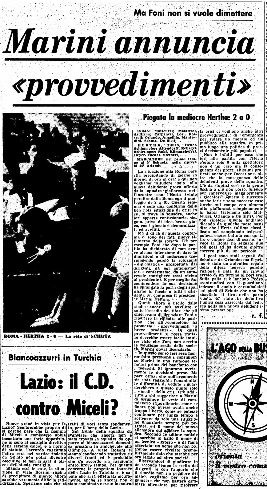 Рома (Италия) - Герта (Германия) 2:0