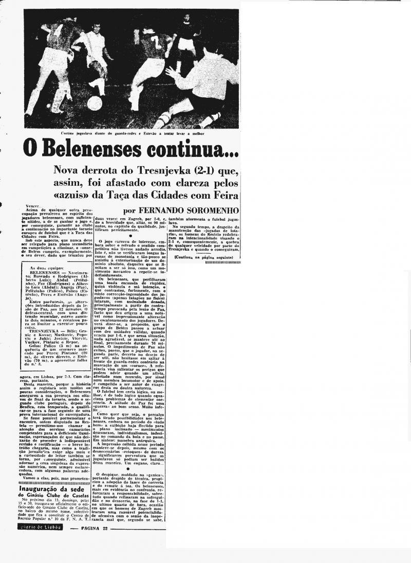 Белененсеш (Португалия) - Трешневка (Югославия) 2:1. Нажмите, чтобы посмотреть истинный размер рисунка