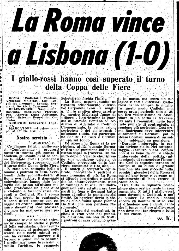 Белененсеш (Португалия) - Рома (Италия) 0:1