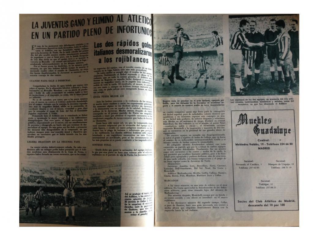 Атлетико (Испания) - Ювентус (Италия) 1:2. Нажмите, чтобы посмотреть истинный размер рисунка