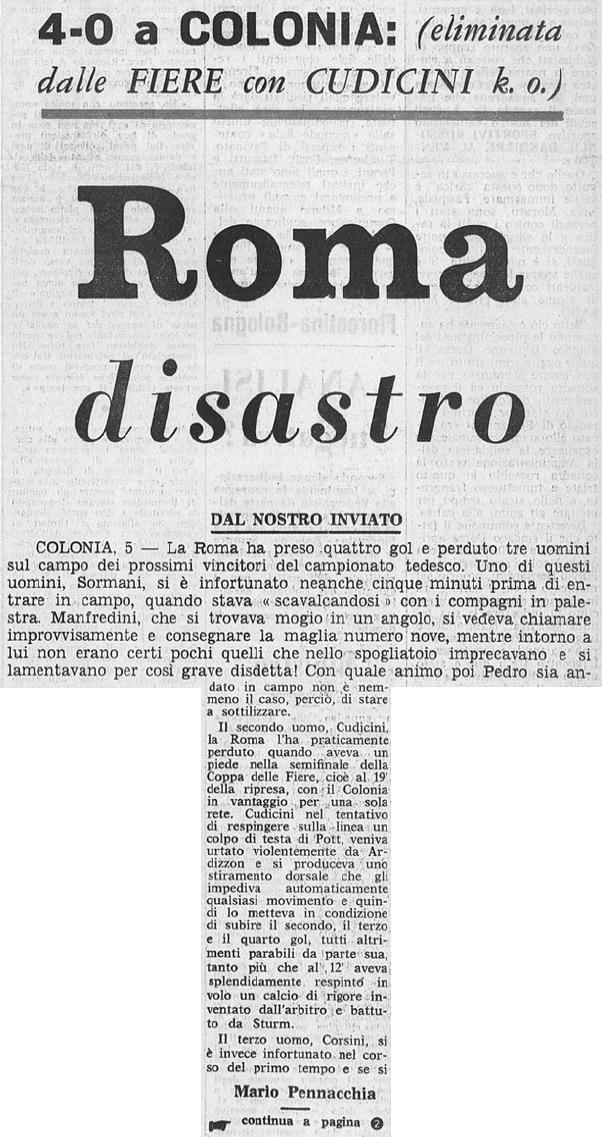 Кёльн (Германия) - Рома (Италия) 4:0