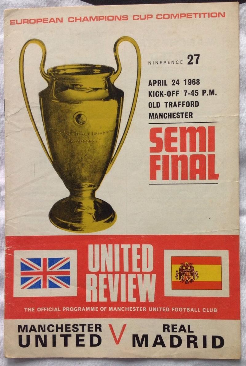 Манчестер Юнайтед (Англия) - Реал Мадрид (Испания) 1:0. Нажмите, чтобы посмотреть истинный размер рисунка