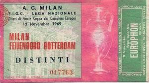 Милан (Италия) - Фейеноорд (Голландия) 1:0