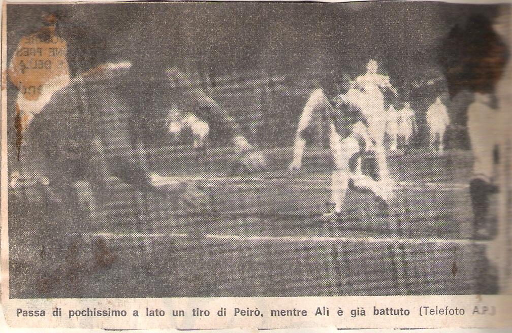 Гёзтепе (Турция) - Рома (Италия) 0:0