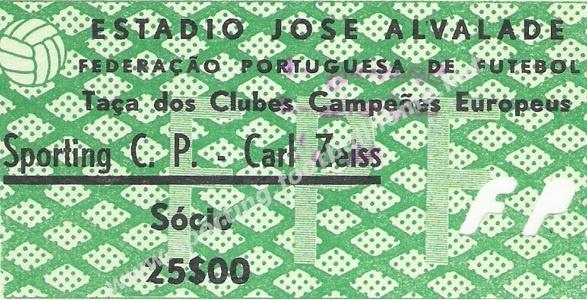 Спортинг Лиссабон (Португалия) - Карл Цейсс Йена (ГДР) 1:2