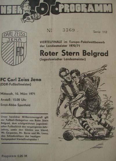 Карл Цейсс Йена (ГДР) - Црвена Звезда (Югославия) 3:2