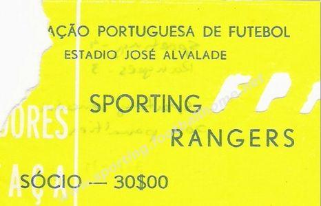 Спортинг Лиссабон (Португалия) - Глазго Рейнджерс (Шотландия) 4:3 д.в.