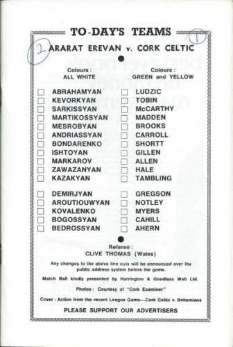 Селтик (Ирландия) - Арарат (СССР) 1:2