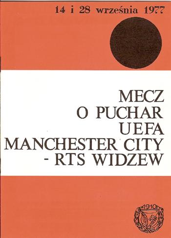 Видзев (Польша) - Манчестер Сити (Англия) 0:0