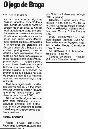 Спортинг Брага (Португалия) - Вест Бромвич Альбион (Англия) 0:2